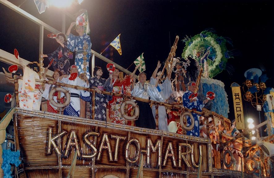 IMIGRAÇÃO JAPONESA NA CIDADE DO RIO DE JANEIRO