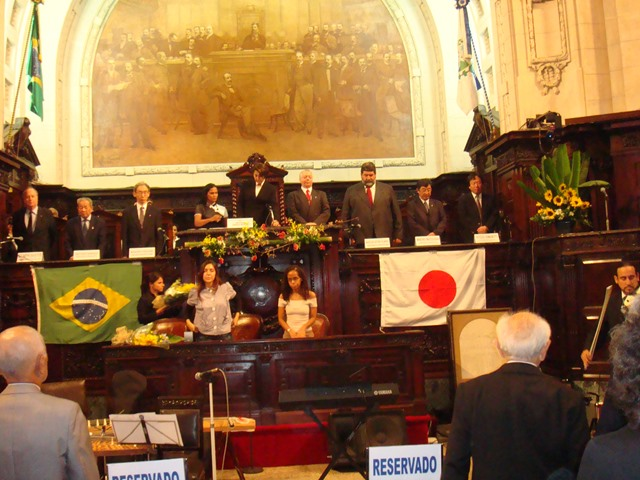 EVENTOS COMEMORATIVOS DOS 100 ANOS NO RIO DE JANEIRO