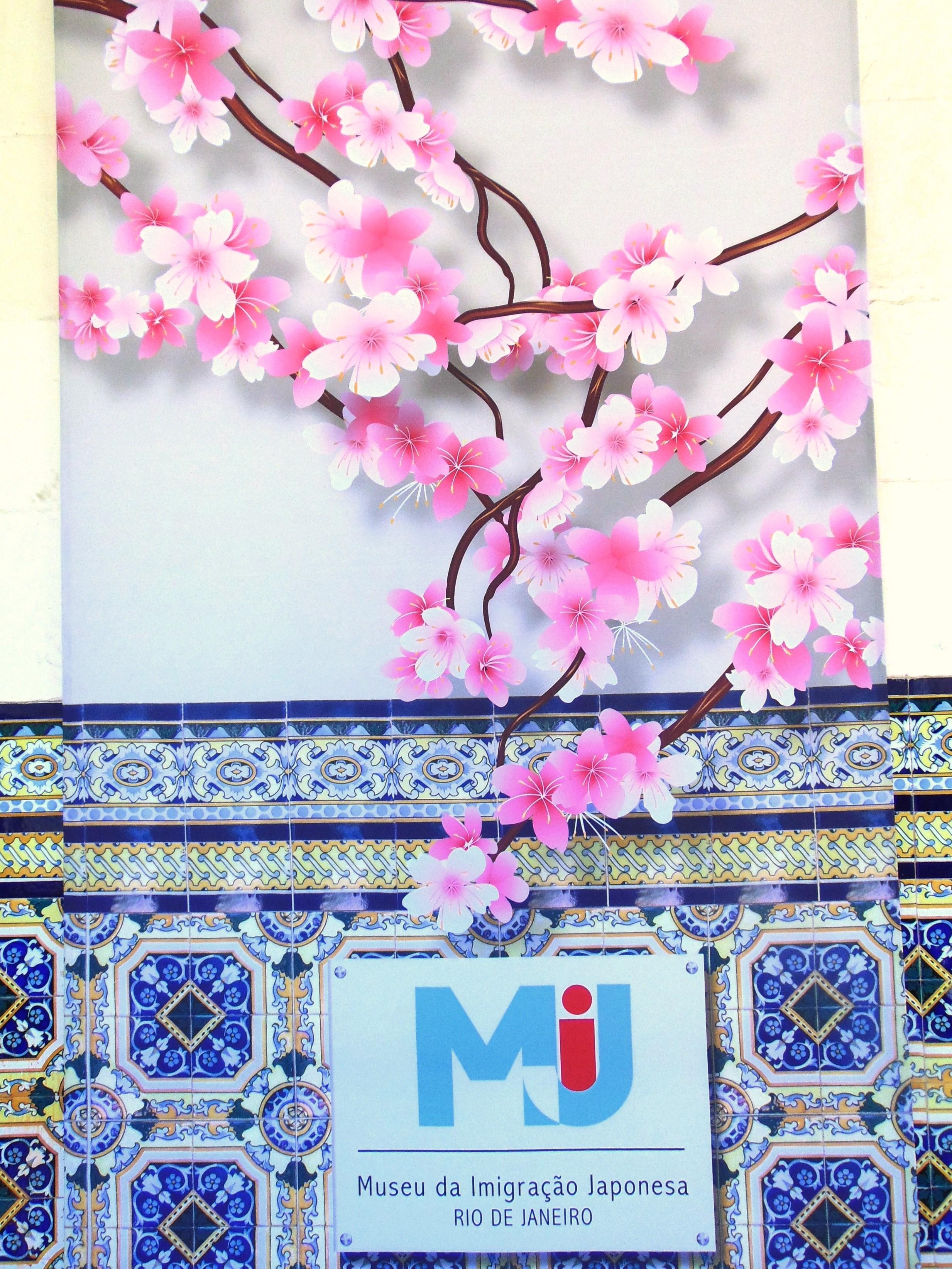 INAUGURAÇÃO DO MUSEU DA IMIGRAÇÃO JAPONESA - RIO DE JANEIRO